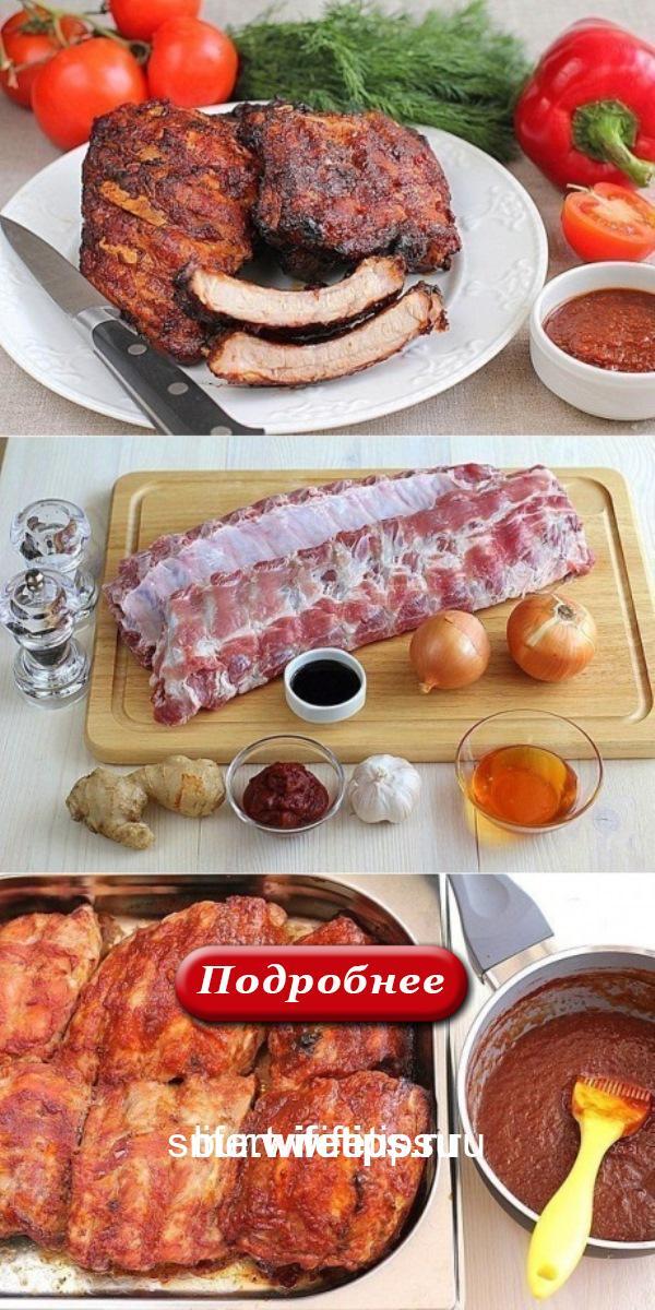 Как вкусно приготовить запечённые свиные ребрышки