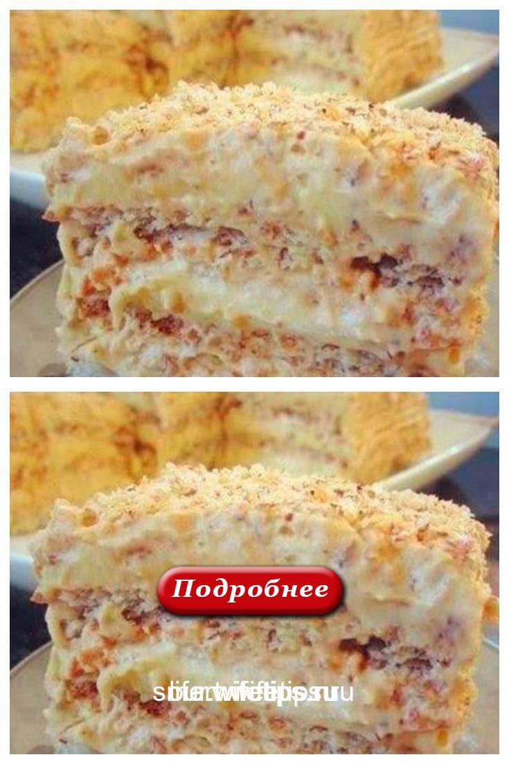 Египетский торт! Рецепт будут выпрашивать все гости