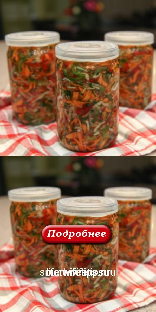 Яркая и ароматная заправка для супчиков на зиму
